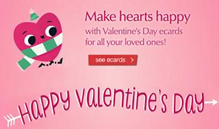 Siti gratuiti e app per biglietti elettronici di San Valentino